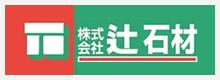 株式会社 辻石材